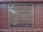 台北社子威靈廟:DSC_0078.JPG