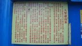 新竹五指山齊天大聖:DSC01320.JPG