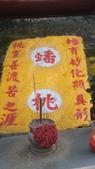 新竹五指山齊天大聖:DSC01332.JPG