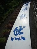 福隆東林靜修佛陀山:DSC_1281.JPG