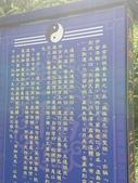 福隆東林靜修佛陀山:DSC_1283.JPG