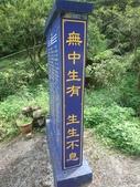 福隆東林靜修佛陀山:DSC_1285.JPG