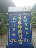 福隆東林靜修佛陀山:DSC_1280.JPG
