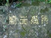 福隆東林靜修佛陀山:DSC_1286.JPG