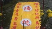 新竹五指山齊天大聖:DSC01331.JPG