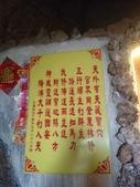福隆東林靜修佛陀山:DSC_1292.JPG