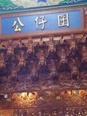 台北社子威靈廟:DSC_0065.JPG