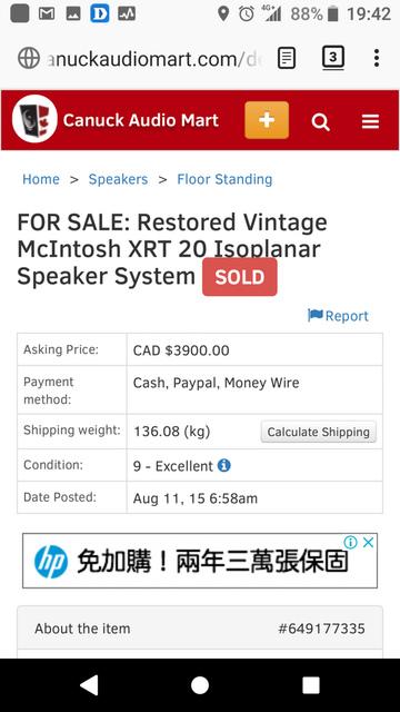 2018-04-09 19.42.48.png - 探討XRT20爛價