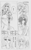 雷氏一族:CG漫畫 雷氏一族 4-15
