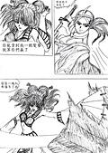 [組織漫畫]光音事件簿2:p53-7.jpg