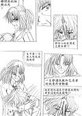 [組織漫畫]光音事件簿2:p54-5.jpg