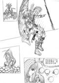 [組織漫畫]光音事件簿2:p45-10-600.jpg