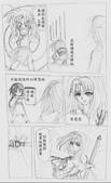 雷氏一族:CG漫畫 雷氏一族 4-18