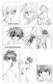 魔法騎士學生會:CG漫畫-2012-03-17(5)