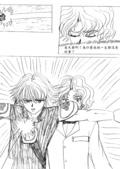[組織漫畫]光音事件簿2:P41-8-600.jpg