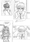 [組織漫畫]光音事件簿2:p46-11-600.jpg