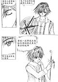 [組織漫畫]光音事件簿2:p51-9.jpg