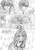[組織漫畫]光音事件簿2:p52-13.jpg