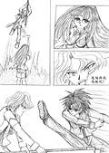 [組織漫畫]光音事件簿2:p54-9.jpg