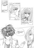[組織漫畫]光音事件簿2:p44-3-600.jpg