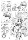 [特務漫畫]光音事件簿:p14-600.jpg