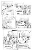 魔法騎士學生會:CG漫畫-兩校比賽(三)09