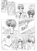 [特務漫畫]光音事件簿:p15-600.jpg
