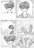 [組織漫畫]光音事件簿2:p47-9.jpg-600.jpg