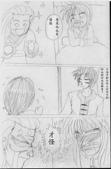 雷氏一族:cg漫畫雷氏一族2-7