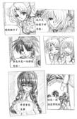 魔法騎士學生會:手繪原稿-2011-4-24(2)