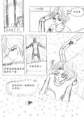 [組織漫畫]光音事件簿2:P41-12-600.jpg