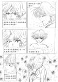 [組織漫畫]光音事件簿2:P41-9-600.jpg