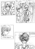 [組織漫畫]光音事件簿2:p45-6-600.jpg
