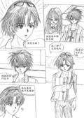 [組織漫畫]光音事件簿2:p49-4-600.jpg