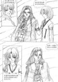 [組織漫畫]光音事件簿2:p42-5-600.jpg