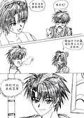 [組織漫畫]光音事件簿2:p53-13.jpg