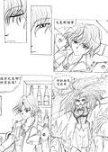 [組織漫畫]光音事件簿2:p54-7.jpg