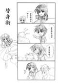 魔法騎士學生會:四格漫畫2012-5-16