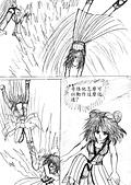 [組織漫畫]光音事件簿2:p51-7.jpg
