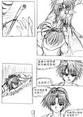 [組織漫畫]光音事件簿2:p51-11.jpg