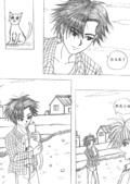 [組織漫畫]光音事件簿2:p48-1-600.jpg