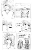 魔法騎士學生會:CG漫畫-兩校比賽(三)08