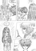 [組織漫畫]光音事件簿2:p47-7-600.jpg