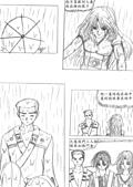 [組織漫畫]光音事件簿2:p51-3.jpg