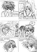 [組織漫畫]光音事件簿2:p51-8.jpg