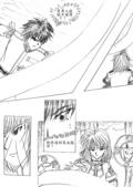 [組織漫畫]光音事件簿2:p44-13-600.jpg