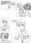 [組織漫畫]光音事件簿2:p45-13-600.jpg