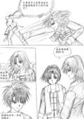 [組織漫畫]光音事件簿2:p49-6-600.jpg