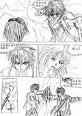 [組織漫畫]光音事件簿2:p51-10.jpg