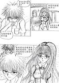 [組織漫畫]光音事件簿2:p52-9.jpg